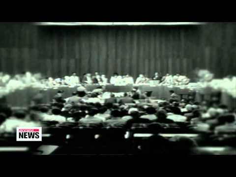 S. Korea and UN, 70 year peace partnership   UN, 한국과 함께한 70년