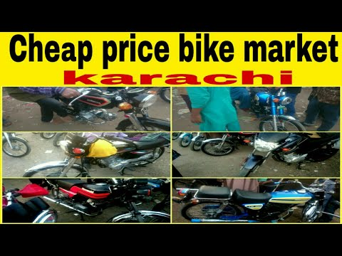 Cheap Price Bike Market Complete Survey #karachi