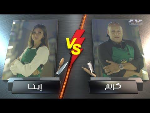 Crazy Market | تحدي الصحاب...إينا رامز ضد كريم السرجاني | الحلقة الاولى