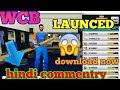 World cricket battle (wbc) launched for android/ download link /download now