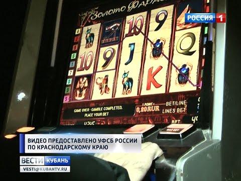 Подпольный зал игровых автоматов обнаружили в Краснодаре