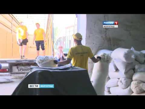 Волгоградский хлопок впервые отправили на промышленную переработку