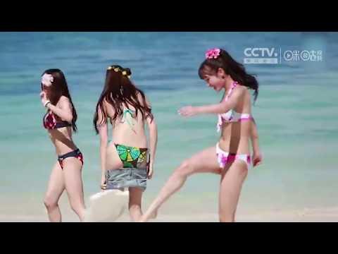 【SNH48】女团成员沙滩比基尼戏水释放自我 美丽动人