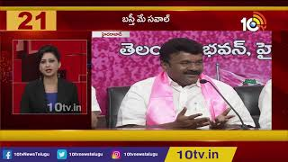 KTR Election Campaign | AP Capital Controversy | Municipal Election Campaign | Non Stop 90