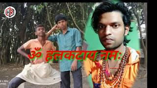 पंडिजी क धरलक भूत/pandijee k dharlak bhut! सुपरहिट मैथली कॉमेडी / larki na dekhe