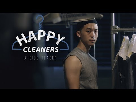 Happy Cleaners [TEASER] - A SIDE