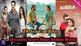 Top 8 Upcoming South Hindi Dubbed Movie of Jan to Feb 2019 | Hindi Dubbed | The Topic |