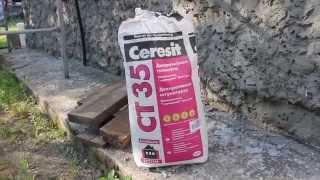 Минеральная финишная штукатурка Ceresit CT35(Минеральная финишная штукатурка Ceresit CT35 короед предназначена для подготовки основания фасада под окраску., 2014-07-25T11:25:33.000Z)
