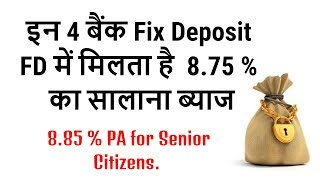 Top 4 Bank Fixed Deposits FD Scheme offering highest interest rates in India in 2018
