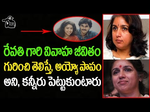 Actress REVATHI Personal LIFE STORY Will SHOCK You!!   Revathy Life Details   W Telugu Hunt
