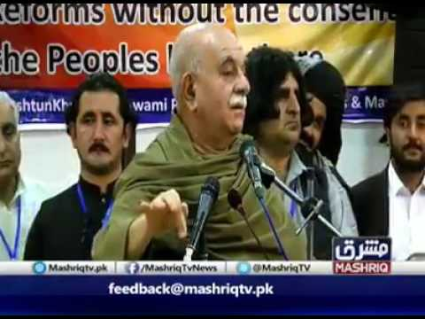 Mehmood khan achakzai addressing to the grand girga about Fata issue31/1/2017