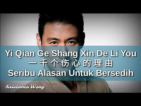 Yi Qian Ge Shang Xin De Li You - 一千个伤心的理由 - 張學友 Jacky Cheung