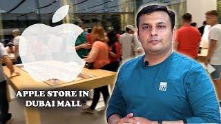 Apple store in Dubai Mall | Emirates Mall | Iphone prices in Dubai Mall