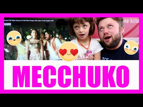 MECCHUKO Song REACTION!!! Allu Arjun , Pooja | Aditya Music | Dil