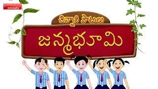 Chinnari Patalu - Telugu Rhyme # 02