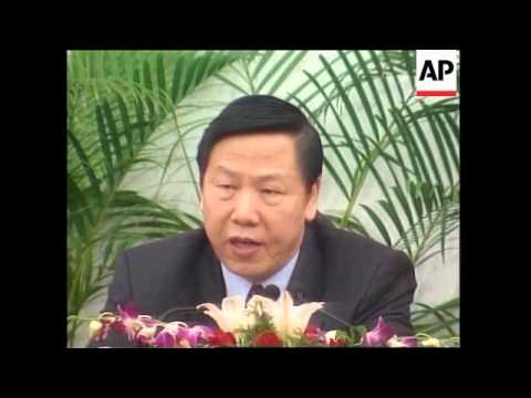 CHINA: CENTRAL BANK GOVERNOR DAI XIANGLONG PRESS CONFERENCE