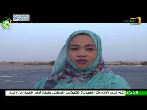 مسلسل زينب – الحلقة 24 – قناة الموريتانية