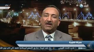 تطورات معركة تحرير الفلوجة عقب سيطرة القوات العراقية على الجزء الأكبر من المدينة