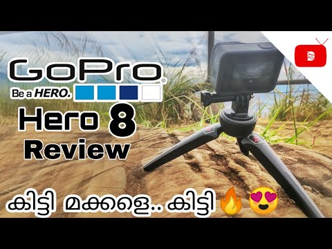 GoPro Hero 8 Malayalam Review | unboxing and video samples
