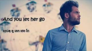 เนื้อเพลง let her go (คำอ่าน)