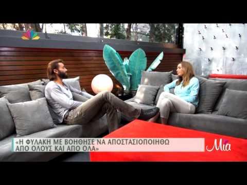 Download Gossip-tv.gr Συνέντευξη Τεο Θεοδωρίδης 2