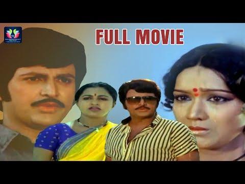 Mohan Babu Telugu Full Length Action Film | Radhika | TFC Films & Film News