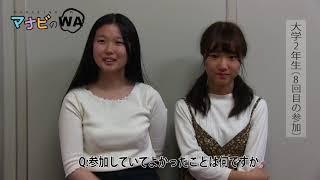 説明愛知県大府市で行われている人と人とのWAをつくる活動をしているマ...