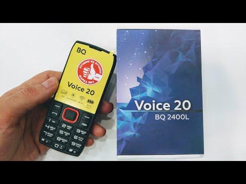 BQ Voice 20, кнопочный смартфон