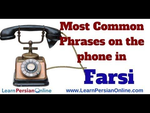 Phrase - Wikipedia