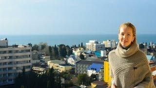Недвижимость в городе Сочи(По переезду в Сочи мы столкнулись с вопросом выбора жилья и обнаружили здесь очень много особенностей на..., 2015-12-14T19:26:56.000Z)
