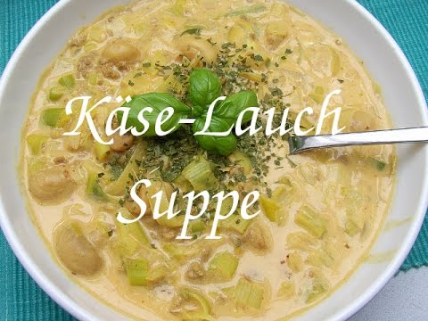 HCG-21-Tage-Diät Käse-Lauch-Suppe - YouTube