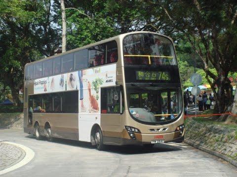 Hong Kong Bus KMB 九龍巴士 AVBWU103 @ 74S Volvo B9TL  平田 和合石