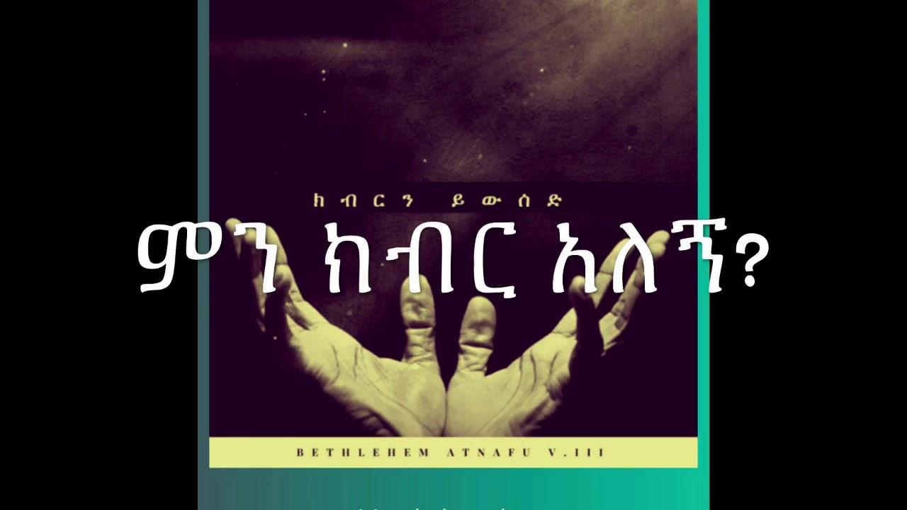 songs of apostolic church