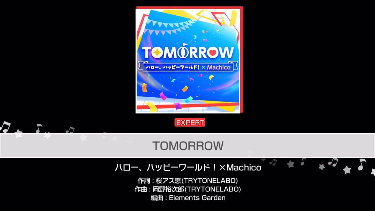 『TOMORROW』 ALL PERFECT ハロー、ハッピーワールド!×Machico (難易度:EXPERT) 【バンドリ!ガルパ】