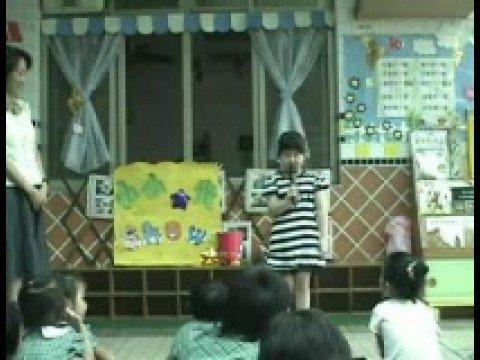 超級童星大方秀--羽萱