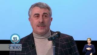 Комаровский организовал решение проблемы с дифтерией прямо в студии Савика Шустера