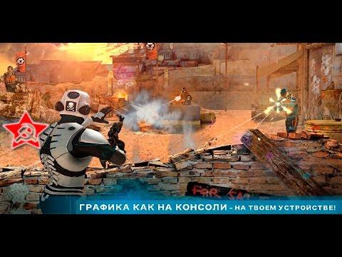 Стрелялка 3 игра онлайн онлайн журнал стратегии продвижения