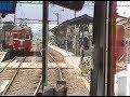 PRO企画 運転室前望ビデオシリーズ 名古屋鉄道 岐阜市内線 揖斐線 谷汲線