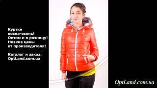 видео куртка женская демисезонная с капюшоном