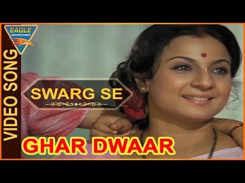 Swarg Se Video Song From Ghar Dwaar Movie    Tanuja, Sachin, Raj Kiran    Bollywood Video Songs