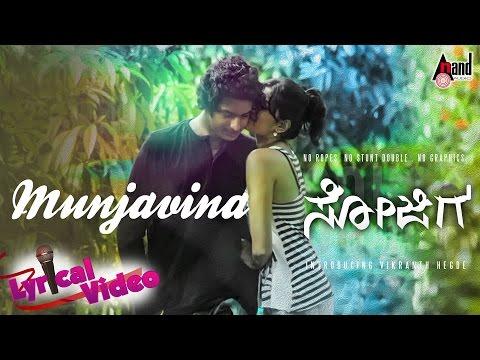 Sojiga | Munjaavina | Lyrical Video Song 2016 | Jayanth Kaikini | Vikranth Hegde| Sunaad Gowtham