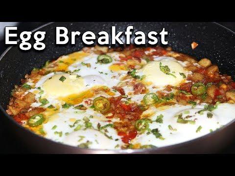 Egg Breakfast | Eggs with Tomatoes & Potatoes | Arabian Style Breakfast | Egg omelette | Shakshuka