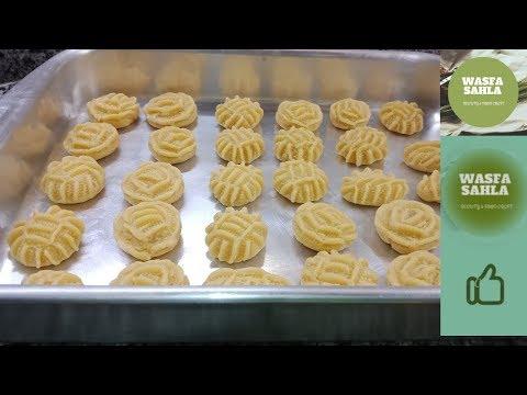 كحك العيد الناعم بطريقه اشهر المحلات وتحدي| حلويات العيد | قناة وصفة سهلة