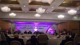 """""""ملف الإرهاب"""" يهيمن على اجتماع وزراء داخلية دول اتحاد المغرب العربي"""