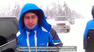 Башкирия 02 01 2016.