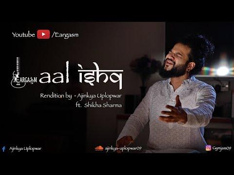 Laal Ishq | Ramleela | Cover by Ajinkya Ft. Shikha
