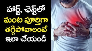 Natural Remedies for Symptoms of Heartburn & Acid Reflux   Telugu Health Tips