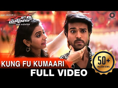 Kung Fu Kumaari - Bruce Lee The Fighter | Ram Charan & Rakul Preet Singh | Ramya Behara & Deepak