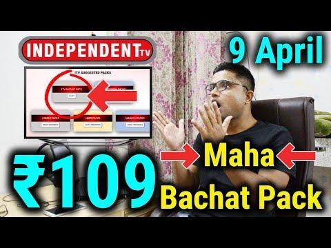 independent-tv-लांच-किया-अपना-महा-बचत-पैक- -सिर्फ-₹109-में-आपको-मिलेंगे-100-से-ज्यादा-चैनल्स