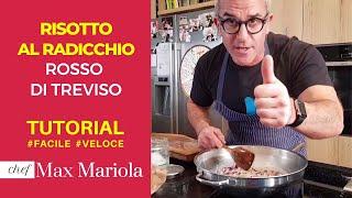 RISOTTO  LIGHT  AL RADICCHIO - FACILE - TUTORIAL- la video ricetta di Chef Max Mariola